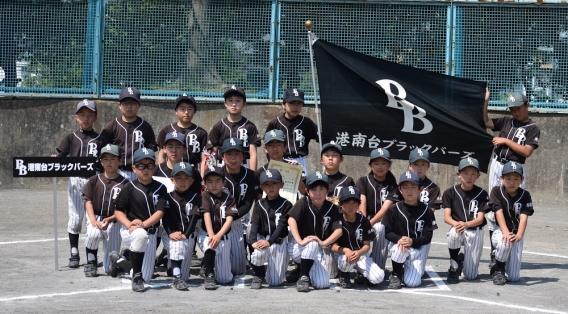 港南区春季学童軟式野球大会、準優勝!